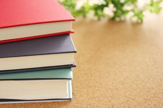 人生を豊かにする本